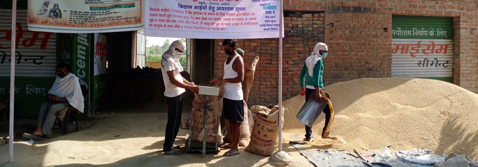 The Hardoi Kisan Producer Company Limited (HKPCL) in Uttar Pradesh, India